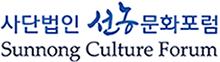 Sunnong Academy